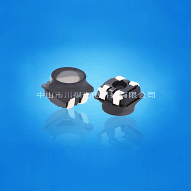 RGB LED Chip 2525RGB Black shell