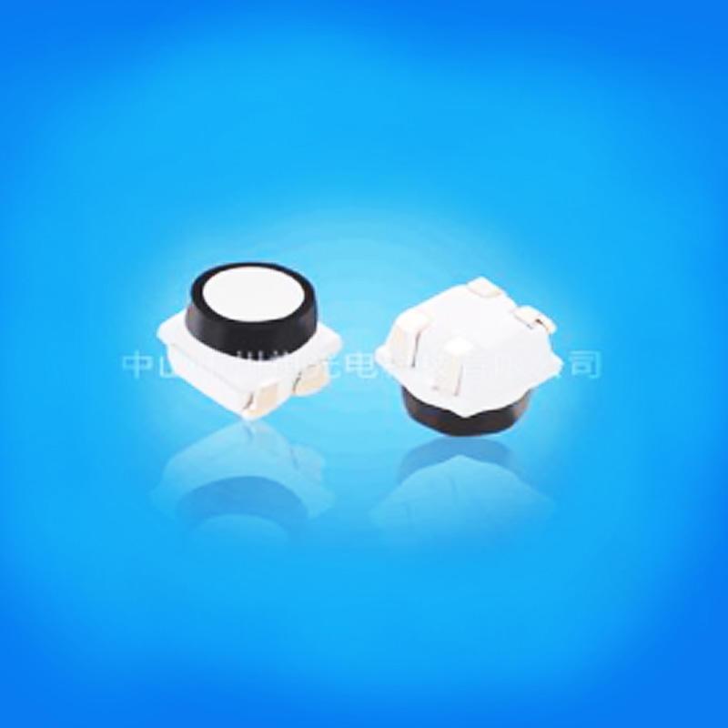 Surface Mount Rgb Led FHL 2525RGB White Shell
