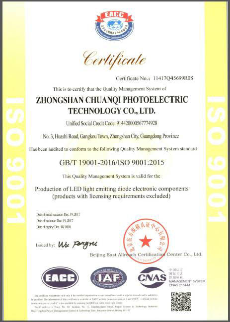 Tranch ultraviolet led with electrostatic protection for road information-2